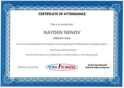 Сертификат Нова Флорида|НЕНОВ ГАЗ СЕРВИЗ
